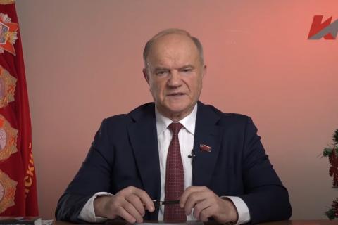 Геннадий Зюганов в интервью «Красной Линии» рассказал о важнейших событиях года и что ждет Россию в 2021 году