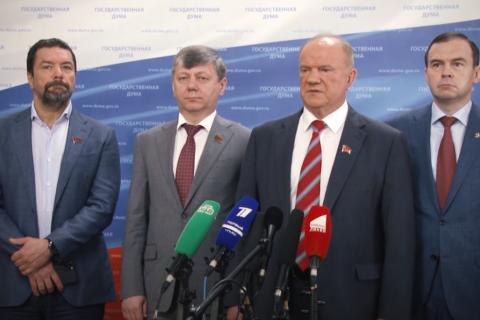 Геннадий Зюганов: Мы будем делать все возможное, чтобы страна уверенно смотрела вперед и реально развивалась