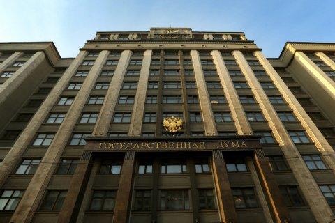 В Госдуму направлены поправки в законы для «либерализации» голосования. Зачем?