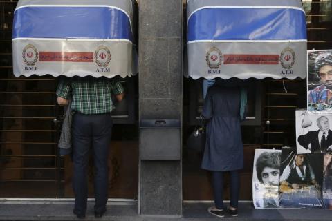 В Иране разгорелся скандал из-за астрономических чиновничьих зарплат