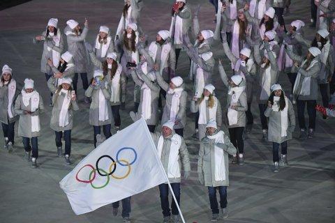 Россияне вышли на церемонию открытия ОИ-2018 под белым флагом