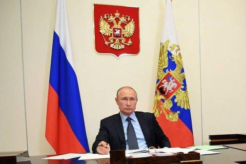 Путин раскритиковал КПРФ за критику его поправок в Конституцию
