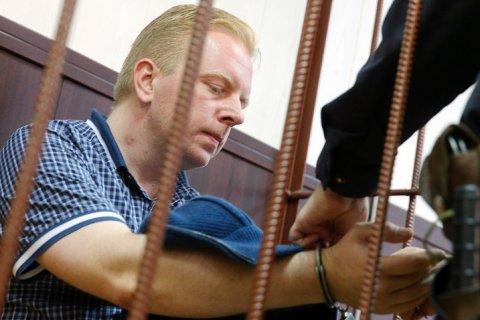 Глава Российского авторского общества Сергей Федотов арестован за ущерб в 500 млн рублей