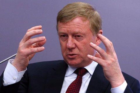 Чубайс предупредил о скором отставании России от Турции и Казахстана