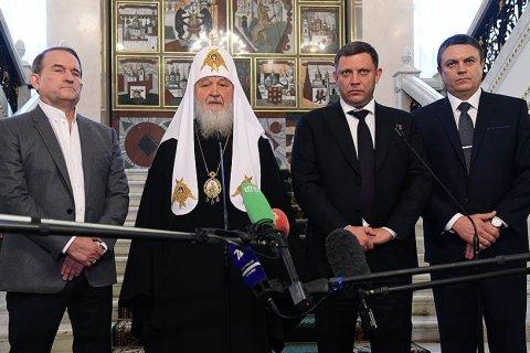 Украина и республики Донбасса договорились об обмене пленными