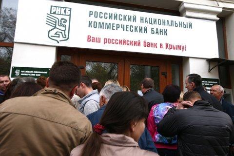 Число российских банков в Крыму сократилось вдвое