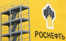 «Роснефть» потратила 52 млн рублей на отдых своих топ-менеджеров на Кубе и в Португалии