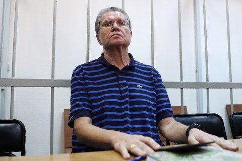 Улюкаев обвинил ФСБ и Сечина в провокации взятки