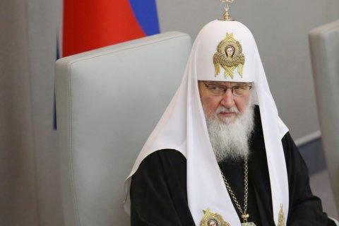 Патриарх Кирилл предложил открывать в России банки для бедных