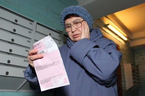 Юрий Афонин предложил отменить многомиллиардные переплаты россиян за отопление