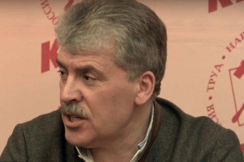 Павел Грудинин считает состоявшиеся президентские выборы нечестными