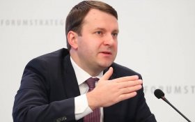 Орешкин заявил, что высокий уровень неравенства в России мешает экономическому росту