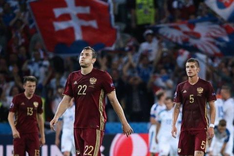 Зарплата футболистов сборной России составляет 1,8 млрд. рублей в год