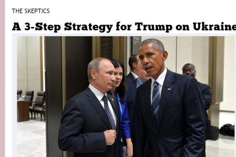 Американские аналитики рекомендуют Трампу договориться с Россией по Крыму и Донбассу