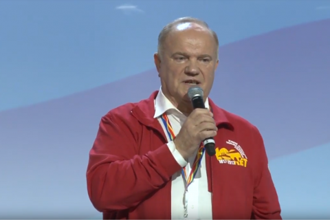 Геннадий Зюганов: «Наше дело правое! Социализм будет построен!»