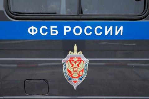ФСБ объяснило бесполетную зону в районе «дворца в Геленджике» погранбезопасностью. Граница находится в 300 км