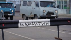 Специальный репортаж «Соль-Илецк 2020: заложники турбизнеса и не только»