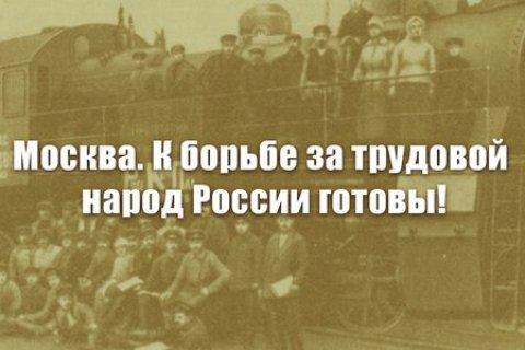 Геннадий Зюганов: Реализация программы КПФР положит конец кризису, бедности и отсталости