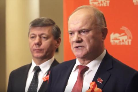 Геннадий Зюганов: Сегодня Россию поддерживают только коммунисты и левые силы