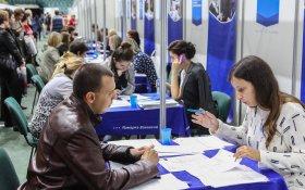 Роструд назвал регионы с самой большой безработицей