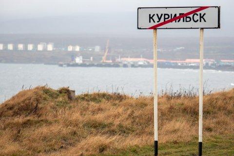В Кремле решили не отдавать Курилы Японии. Теперь думают, «как их заболтать»