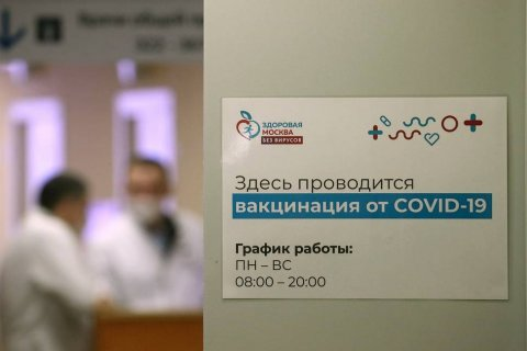 Футболистов сборной привьют от коронавируса вне очереди