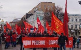 В Пензе полиция провела облаву на коммунистов из-за акции 23 февраля