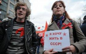 Юрий Афонин: На фоне кризиса и эпидемии уже 75% россиян пришли к выводу, что советская эпоха была лучшей в истории страны