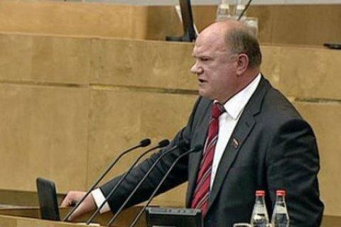 Геннадий Зюганов: Не утверждайте этот закон, если хотите добра стране
