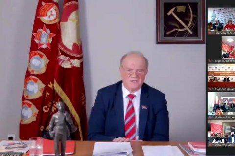 Геннадий Зюганов: Выборная кампания требует мобилизации всех наших сил и ресурсов