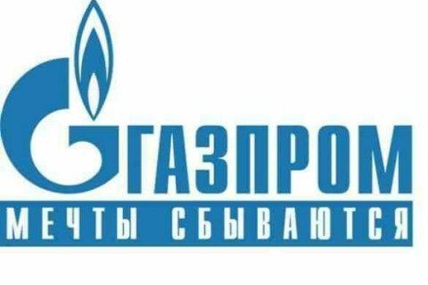 Правление «Газпрома» заплатило себе рекордную премию на фоне рекордных убытков