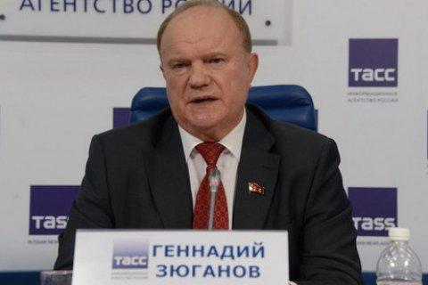 Геннадий Зюганов: Ответом на гибридную войну Запада должна стать смена финансово-экономического курса