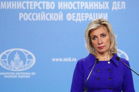 Мария Захарова пожаловалась на западные соцсети: «Скручивают счетчик» подписчиков ее аккаунтов