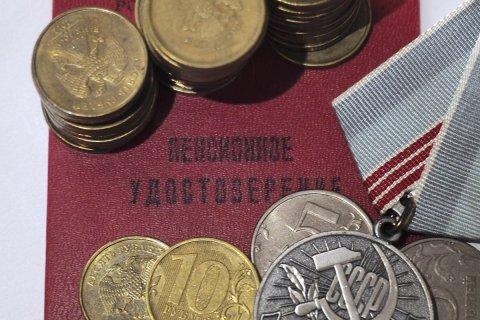 Опрос: Граждане России разочаровались в пенсионной системе