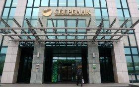 Сбербанк заработал 845 млрд рублей чистой прибыли за 2019 год