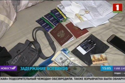 «Боевиков ЧВК Вагнера» и белорусских политиков обвиняют в подготовке беспорядков. Все подробности