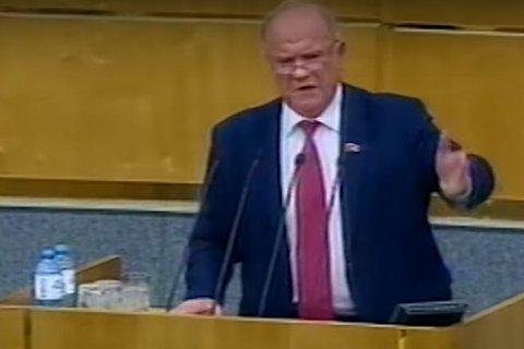 Геннадий Зюганов: Это бюджет пяти серьезных угроз