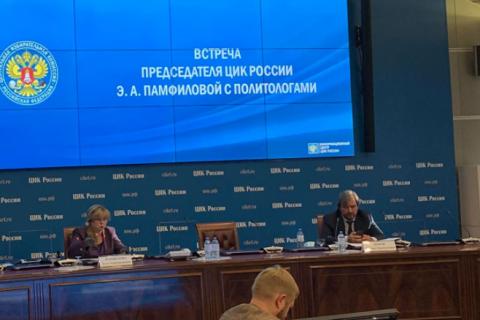 «Мы не знали об этом». Памфилова извинилась за капчу и неудобство: «Мы очень заинтересованы в диалоге сейчас»