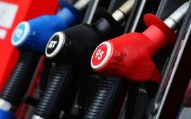 В КПРФ заявили, что знают, как обеспечить стабильные цены на топливо