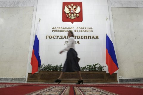 Госдума создала комиссию по расследованию вмешательства во внутренние дела страны