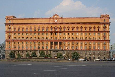 Главу «банковского» отдела ФСБ задержали по подозрению в крупных взятках