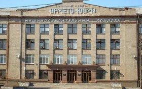 Несмотря на «сеансы обещаний» двух губернаторов на Орском заводе уволили три тысячи рабочих
