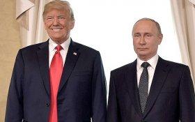Трамп: Путин уже два года просит меня снять санкции