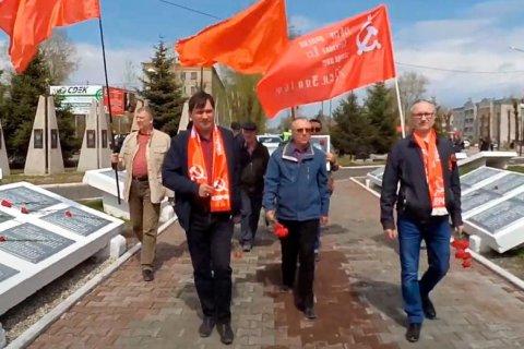 Коммунистов Амурского города Свободный осудили за возложение цветов 9 Мая