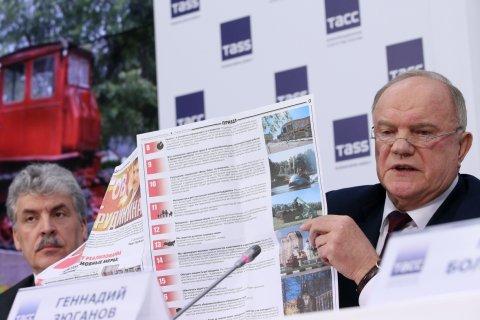 Олигархи и коррумпированные чиновники используют против Грудинина наемных провокаторов и полицию – ЦК КПРФ