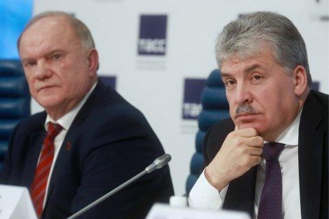 Геннадий Зюганов пообещал восстановить через Верховный суд Павла Грудинина в списках кандидатов в Госдуму