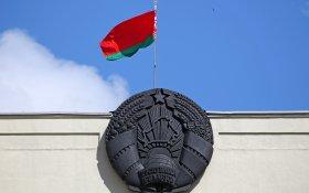 Лавров рассказал о конституционной реформе в Белоруссии