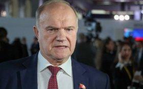 Геннадий Зюганов прокомментировал запрет на въезд на Украину