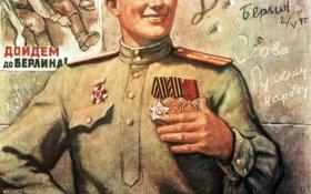 В России осталось 74 тысячи ветеранов Великой отечественной войны