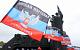 Кремль готовится предоставить российское гражданство жителям Донбасса